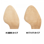 Wave Rum Sole comparison